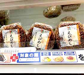 日本岡山黑色蝦仁炒飯便利商店蝦飯御飯糰