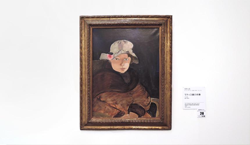岡山倉敷必去景點「大原美術館」的名畫《馬蒂斯女兒的肖像畫》