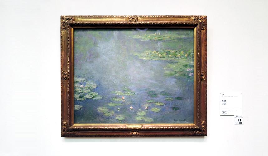 岡山倉敷必去景點「大原美術館」的名畫《睡蓮》