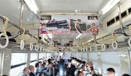 日本岡山桃太郎列車