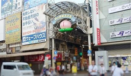 日本JR岡山站桃太郎商店街