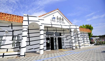 日本山陽山陰自由行:JR西日本宇野、尾道、琴平的藝術觀光列車「La Malle de Bois」路線內的宇野站