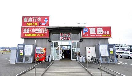 日本山陽山陰自由行:JR西日本宇野、尾道、琴平的藝術觀光列車「La Malle de Bois」的直島交通方式