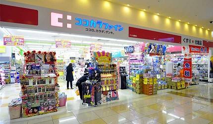 岡山必逛大型購物商場「Ario倉敷」的ココカラ ファイン藥妝店(Cocokarafine)