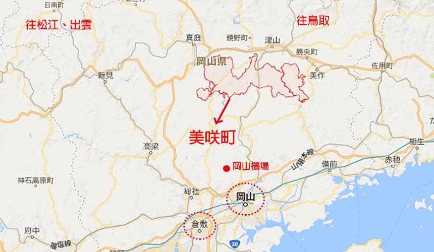 日本岡山「美咲町」與岡山機場的地理位置圖