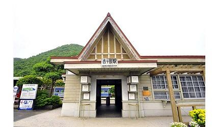 日本岡山「美咲町」的「吉ヶ原」廢棄車站