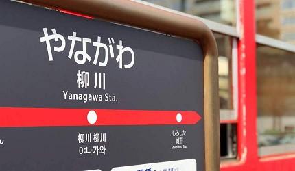 日本山陽山陰岡山車站附近「炭火庵 犇き堂」高CP值燒肉店前往方式