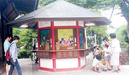日本冈山吉备津神社签诗亭