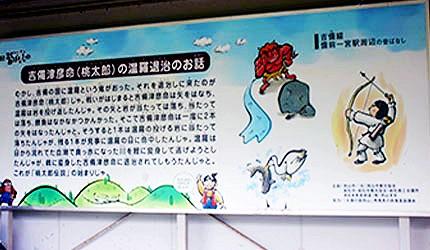 日本冈山电车桃太郎缐备前一宫站