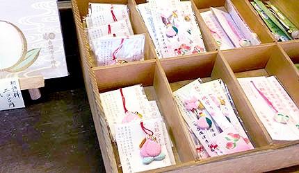 日本冈山吉备津彦神社桃子御守护身符