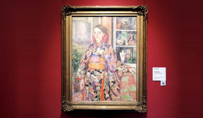 岡山倉敷必去景點「大原美術館」的名畫《穿著和服的少女》