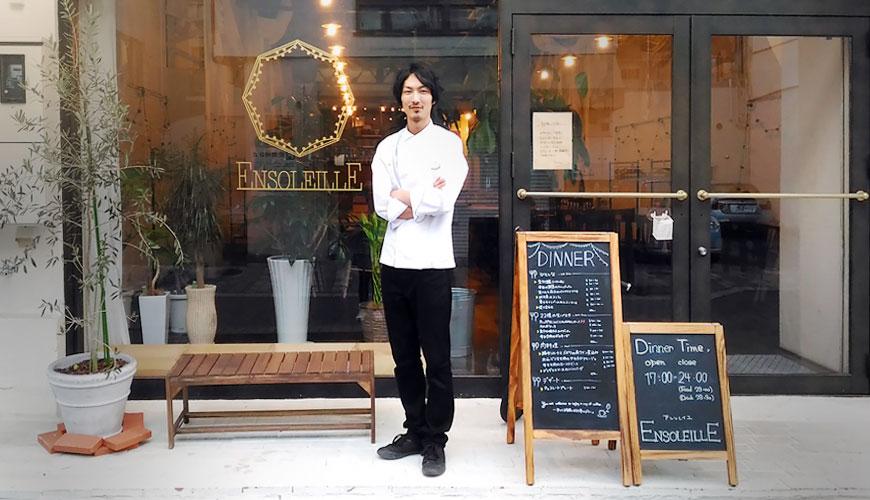 吃得到瀨戶內海的美味!來「Ensoleille」品嚐地產地銷的時髦料理