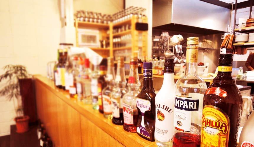 Ensoleille也是小酒吧