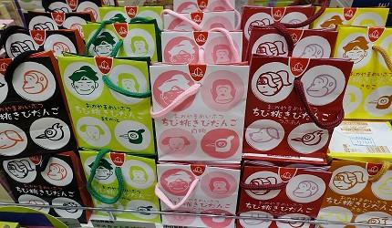 日本岡山土產桃太郎飯糰吉備團子山方永壽堂廣榮堂