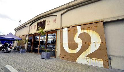 日本山陽山陰自由行:JR西日本宇野、尾道、琴平的藝術觀光列車「La Malle de Bois」尾道「ONOMICHI U2」