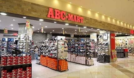 岡山必逛大型購物商場「Ario倉敷」的「ABC MART」