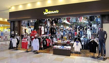 岡山必逛大型購物商場「Ario倉敷」的潮牌服飾「Bean's」