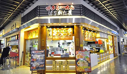 岡山必逛大型購物商場「Ario倉敷」的美食廣場的「博多ラーメン ばりかた屋」