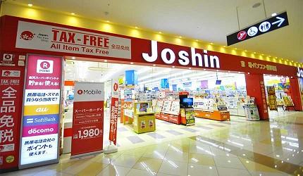 岡山必逛大型購物商場「Ario倉敷」的生活家電賣場「Joshin」