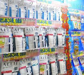 岡山必逛大型購物商場「Ario倉敷」的ココカラ ファイン藥妝店(Cocokarafine)的商品