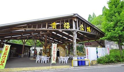 日本冈山「美咲町」的黄福广场「食堂かめっち。」