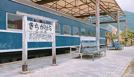 日本冈山「美咲町」的「吉ヶ原」废弃车站月台