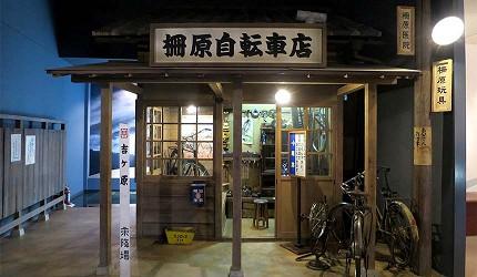 日本冈山「美咲町」的「栅原矿山资料馆」