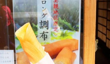 岡山必買伴手禮吉備糰子百年老店「廣榮堂」的附設咖啡廳的長調布