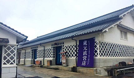 東廣島日本酒商店賀茂鶴酒廠