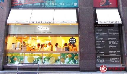 東京銀座的廣島品牌商店「tau」入口