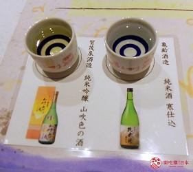 日本酒東廣島產大吟釀、純米酒推薦