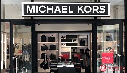 岡山購物必逛「三井OUTLET PARK倉敷」的皮件品牌「MICHAEL KORS」外觀