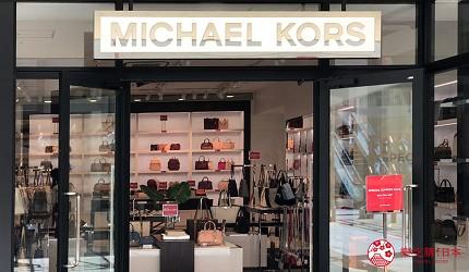 岡山購物必逛「三井 OUTLET PARK 倉敷」的皮件品牌「MICHAEL KORS」外觀