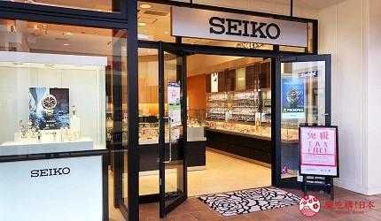 岡山購物必逛「三井 OUTLET PARK 倉敷」內的精工錶商店「SEIKO」的精工錶