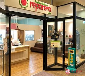 岡山購物必逛「三井OUTLET PARK倉敷」內的宅急便服務