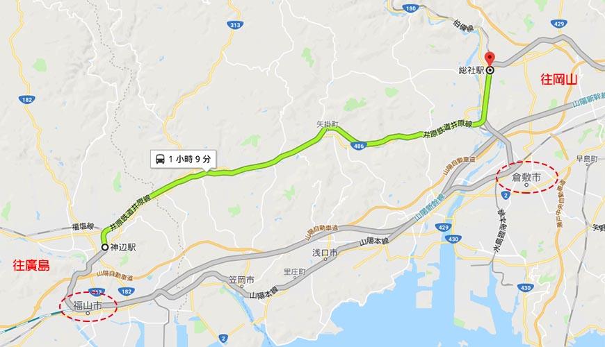 岡山倉敷出發「井原線」鐵道輕旅行地圖