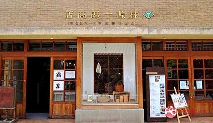 岡山倉敷出發推薦小旅行「井原線」鐵道到倉敷裡的「林源十郎商店」