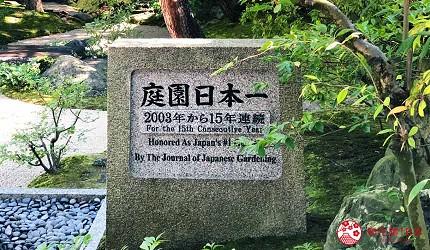 日本山阴地区岛根线鸟取县自由行推荐景点足立美术馆日本第一庭园石碑