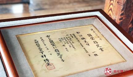 日本山阴地区岛根线鸟取县自由行推荐景点松江城的国宝证明书