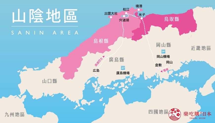 日本山阴地区岛根缐鸟取县自由行地图
