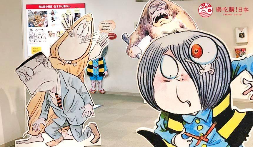 日本山阴地区岛根线鸟取县自由行推荐景点「水木茂纪念馆」里的鬼太郎立牌