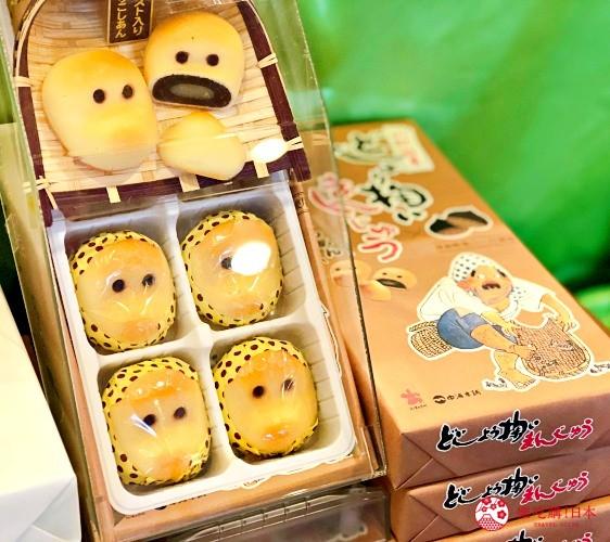 日本山陰地區島根線鳥取縣自由行推薦美食「泥鰍舞饅頭」
