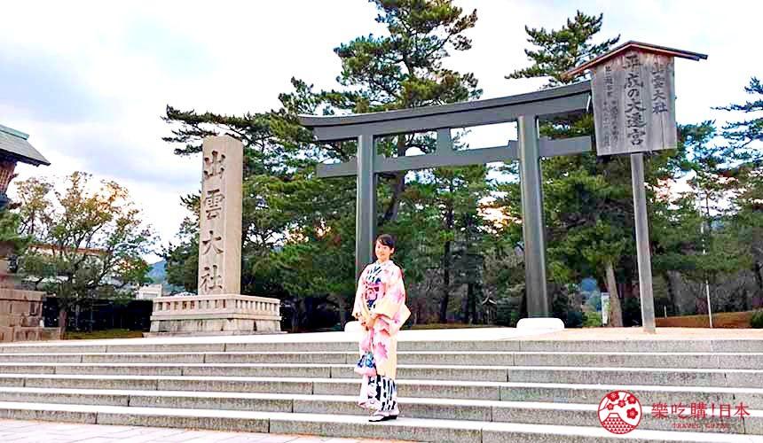 穿上和服逛日本島根「出雲市」知名景點「出雲大社」