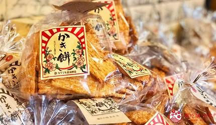 日本冈山钟乳石洞秘境去「新见」!御殿町推荐酱油老舖「カツマル」的米菓饼干「かき饼」