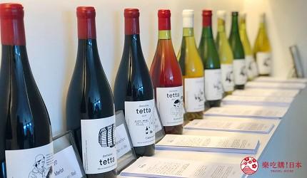 日本冈山钟乳石洞秘境去「新见」!酒庄「tetta」产的葡萄酒