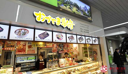 关西旅游用「JR西日本铁路周游券」去冈山车站买铁路便当「おかやま駅弁」