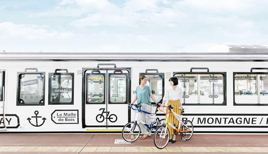 关西旅游用「JR西日本铁路周游券」搭乘观光列车「La Malle de Bois」