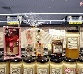 关西旅游用「JR西日本铁路周游券」去冈山车站的「おみやげ街道」贩售的果酱布丁