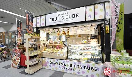 关西旅游用「JR西日本铁路周游券」去冈山车站的「FRUITS CUBE」的店家外观