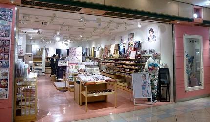 关西旅游用「JR西日本铁路周游券」去冈山车站的「冈山一番街」的「やまと」买专属和服